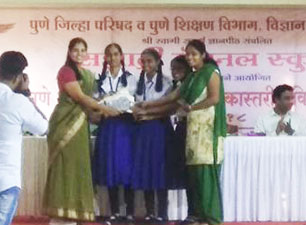 Science competition 1st prize